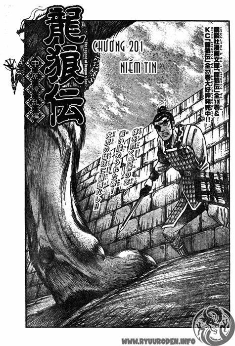 Chú Bé Rồng - Ryuuroden chap 201 - Trang 1
