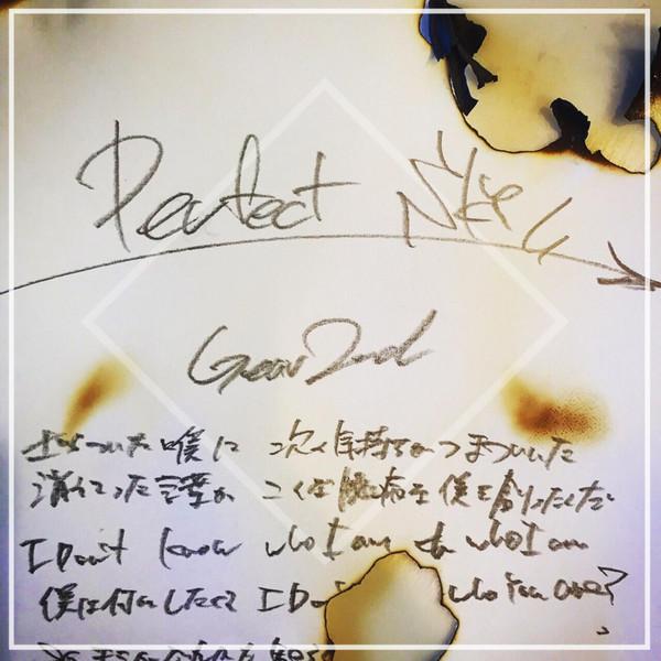 [Single] Gear 2nd – Perfect Sky (2016.05.26/MP3/RAR)