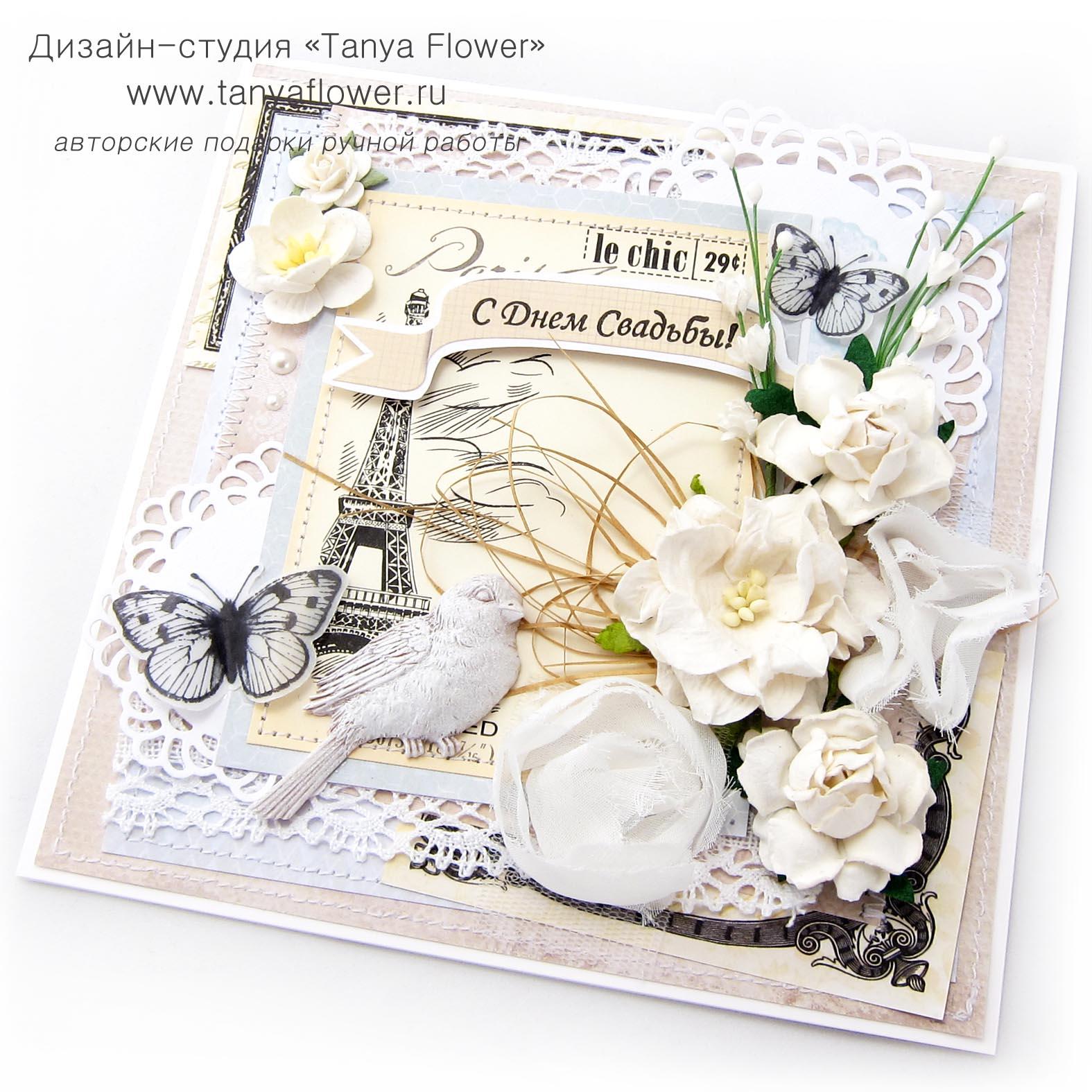 Свадебное поздравления от невесты для жениха