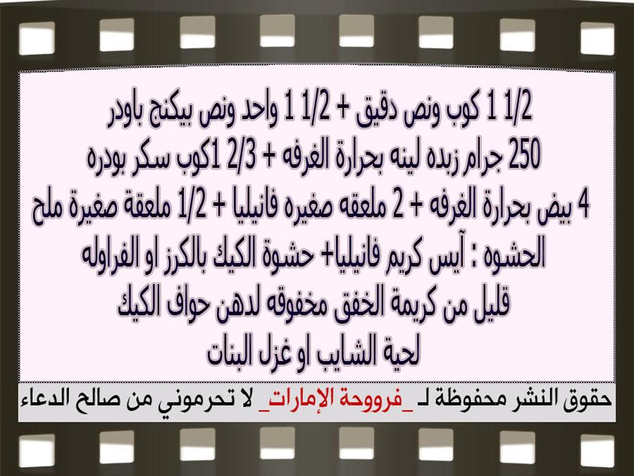 http://4.bp.blogspot.com/-tvBq1H5xXSA/VbofzToFyjI/AAAAAAAAULw/moMv20pmguQ/s1600/3.jpg