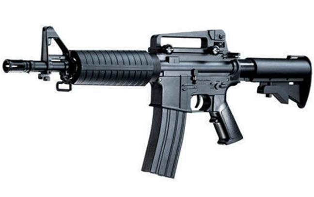 Lista de armas a largo alcance Fusil-2r-m16