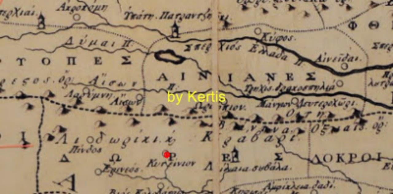 Η Μεγάλη Χάρτα της Ελλάδος