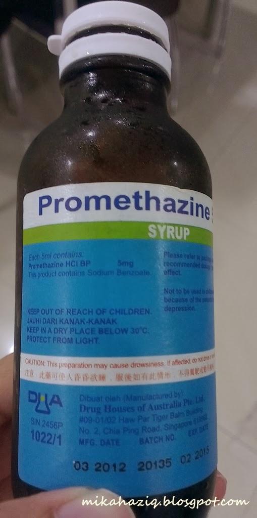 obat sakit tekak budak