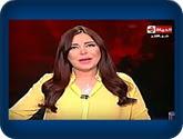 - برنامج الحياة اليوم مع لبنى عسل حلقة يوم الأحد 24-7-2016