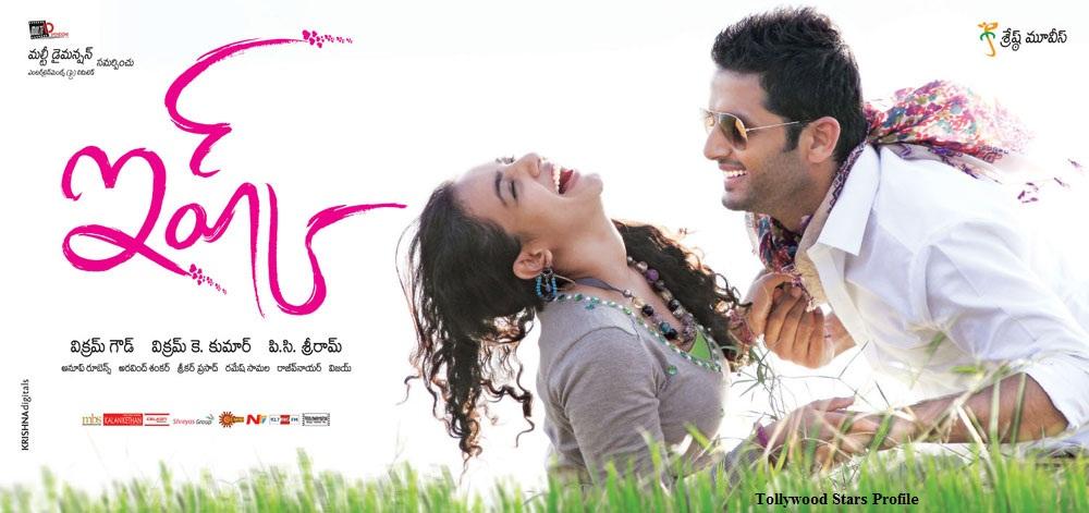 Nitin Nitya Menons Ishq Movie Today Release HQ Poster Designs