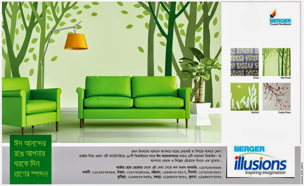 Berger paints home decor
