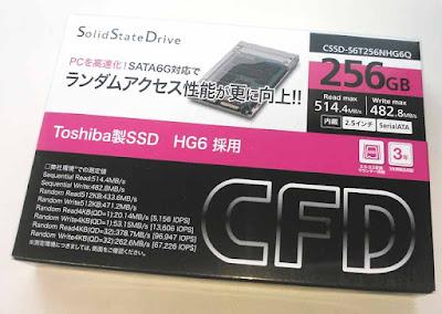 CSSD-S6T256NHG6Q パッケージ表面