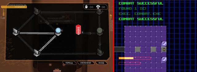 игра Deus Ex Human Revolution и Shadoerun - взлом компа