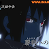 Download Naruto Shippuden Episode 330 Subtitle Indonesia