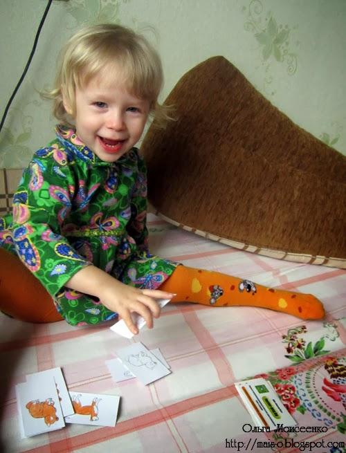 игра для дошкольников своими руками, как сделать развивающую игру для малышей