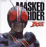 aminkom.blogspot.com - Free Download Film Kamen Rider Black Full Series