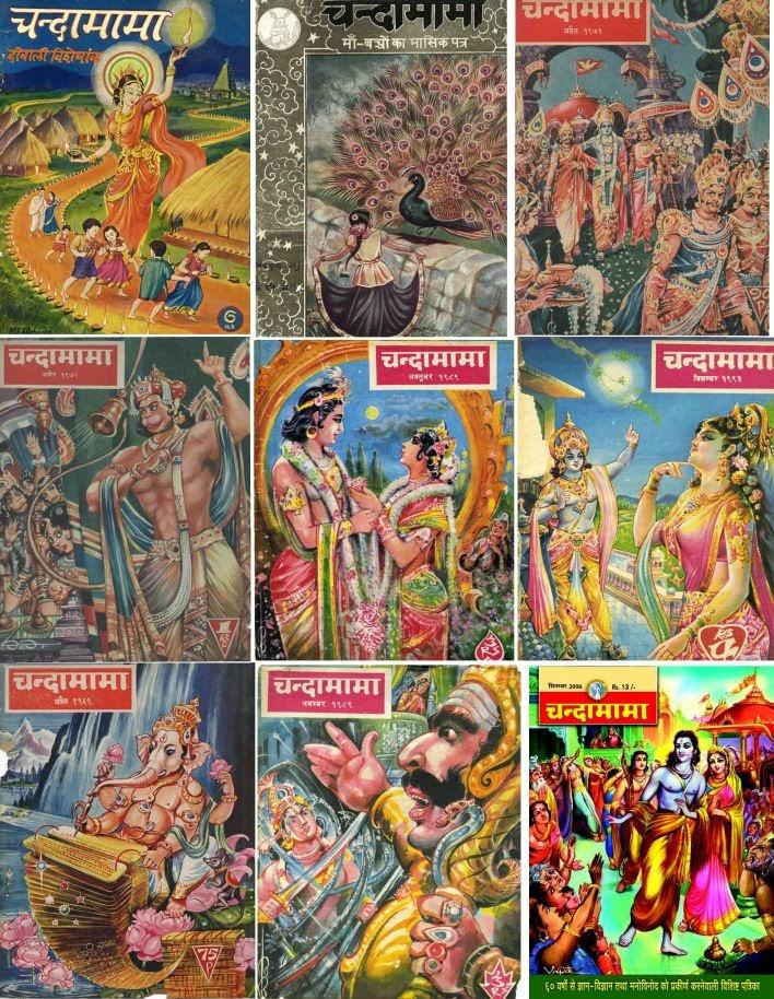 Champak Hindi Magazine Pdf