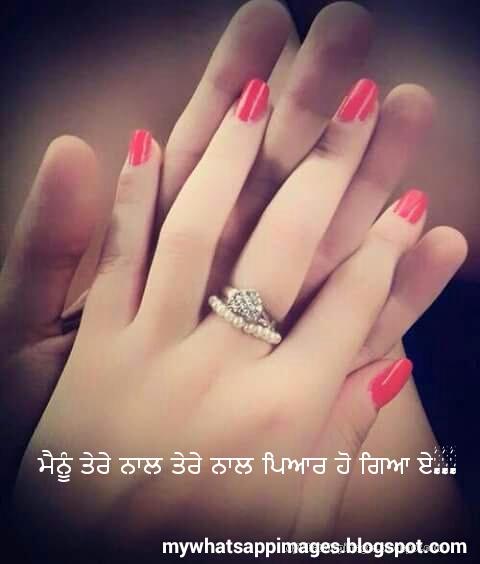 Punjabi Funny Images for Whatsapp Facebook, Pinterest, Instagram ...