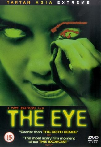 [Imagen: The+eye.jpg]