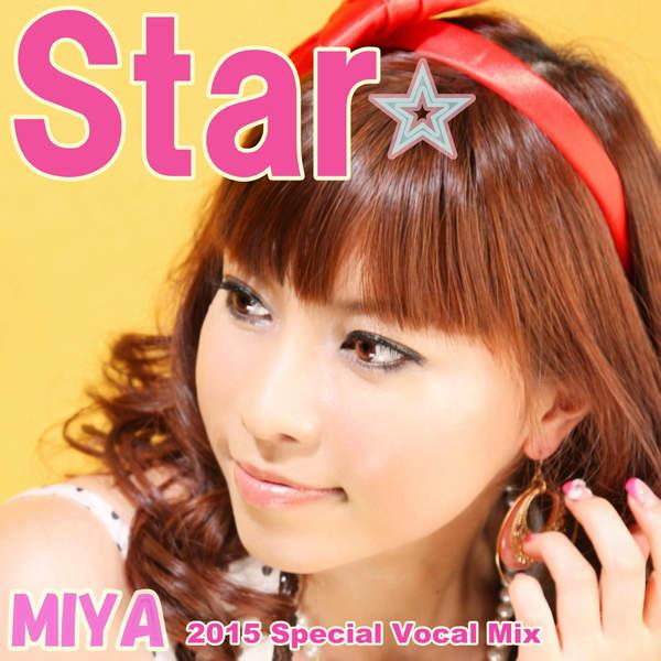 [Single] DJ MIYA – Star☆(2015 Special Vocal Mix) (2015.12.31/MP3/RAR)