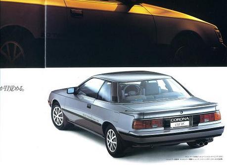 Toyota Corona Coupe, T160