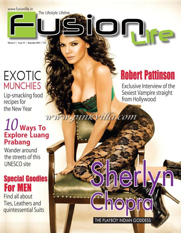 Sherlyn Chopra Magazine Hot