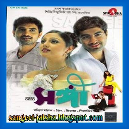 natobar not out bengali film songs free