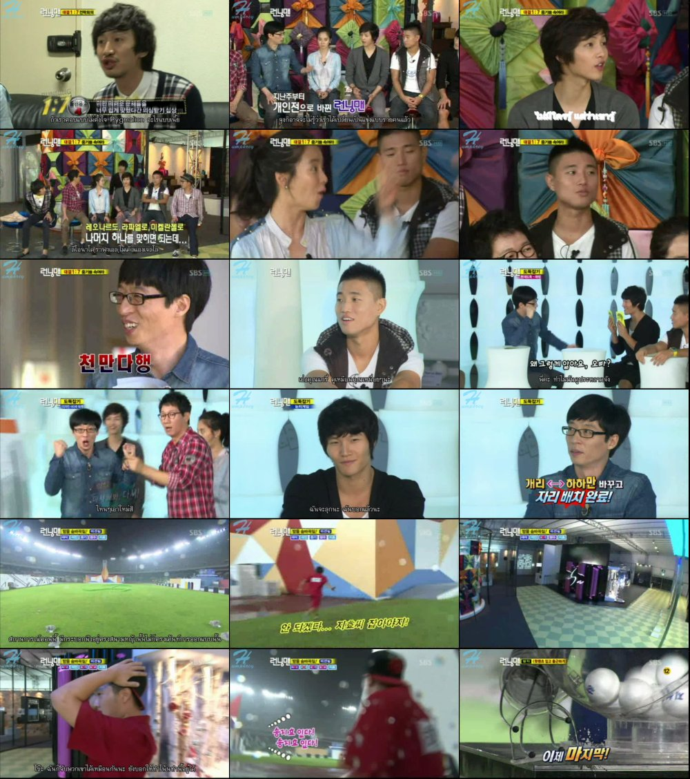 Runningman Sub Thai EP12