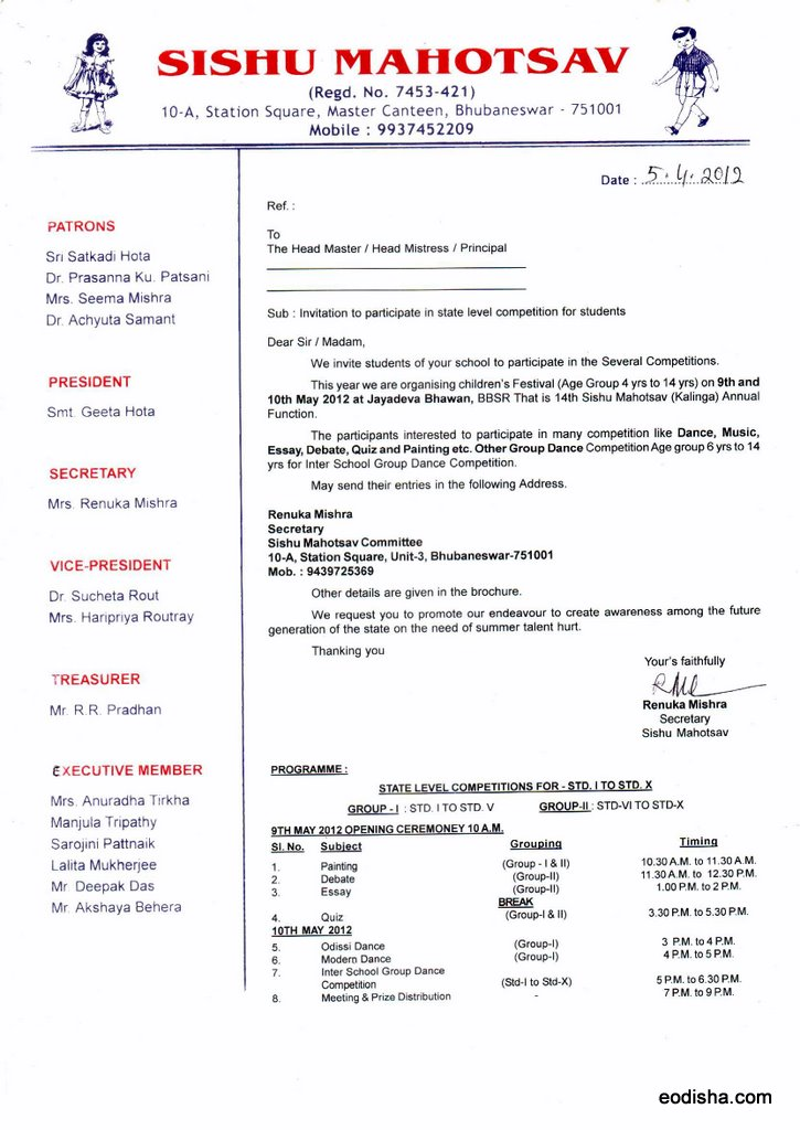 Sishu Mahotsav Students Competition Invitation Letter