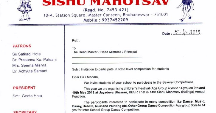 Sishu Mahotsav: Students Competition Invitation Letter