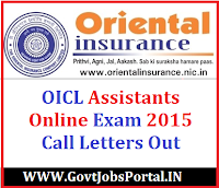 OICL Assistants Online Exam 2015 Call Letters Out
