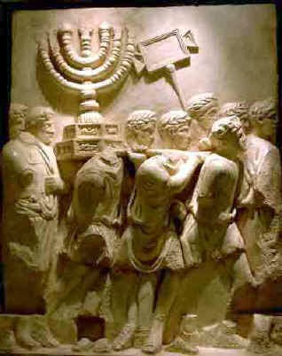 Rimljane grabjat Ierusalim