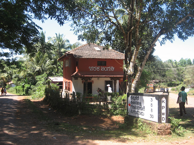 Charaka Angadi (shop selling Khadi products in Heggodu)