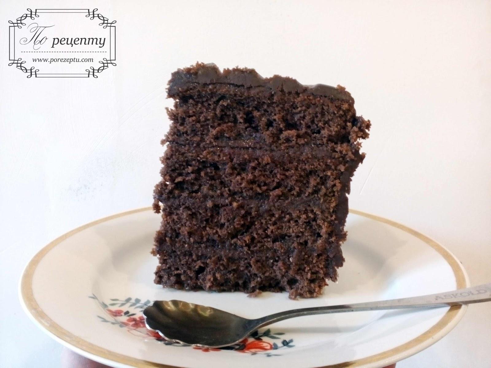 Кофейный торт рецепт пошагово в домашних условиях