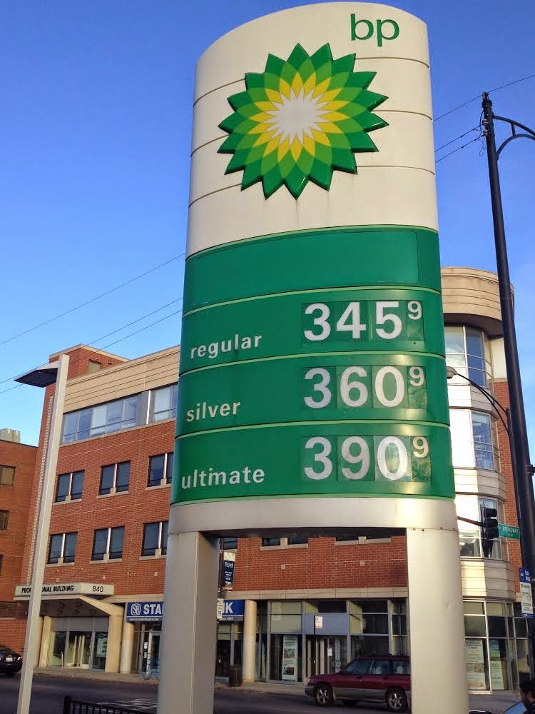 BP gas sign 2014