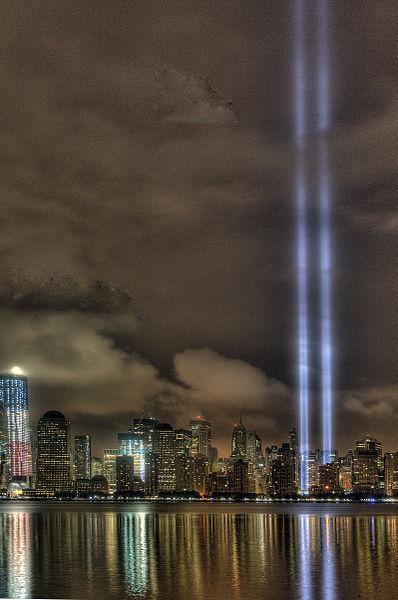 WTC DTM anma isiklari