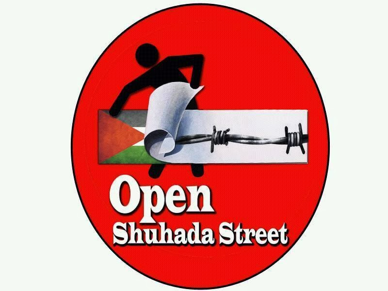 Join open Shuhada Street