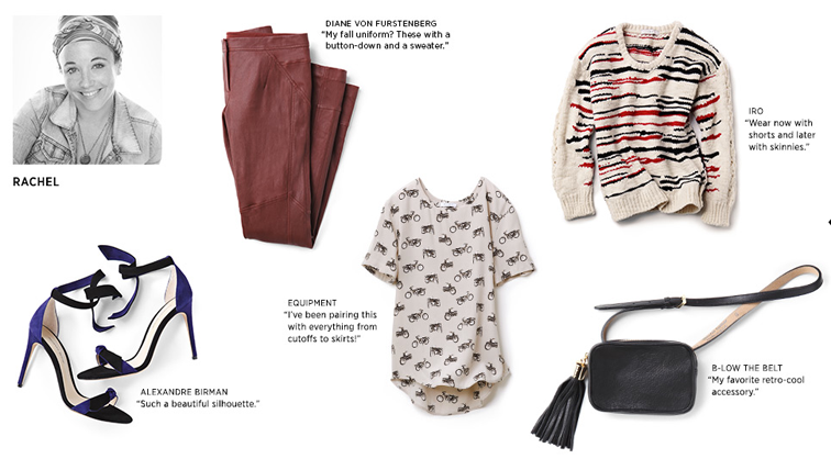 Rachel Shopbop Wish List Fall 2013