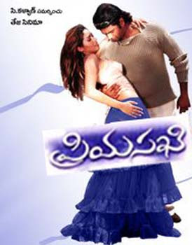 Priyasakhi 2006 Telugu Movie Watch Online