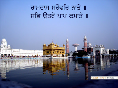 Golden Temple 7