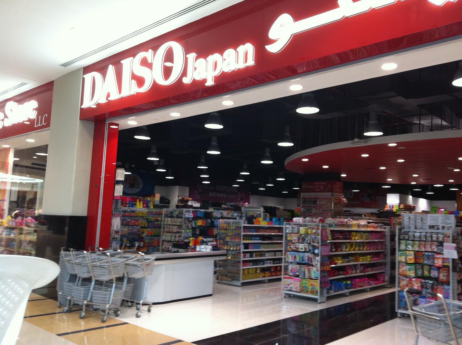 To buy or not du bai daiso Home box furniture oasis center dubai