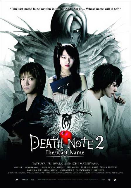Death Note 2   The Last Name streaming vf