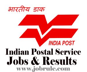 Haryana Postal Circle, Ambala Postman/Mailguard Latest Jobs Vacancy 2013-2014