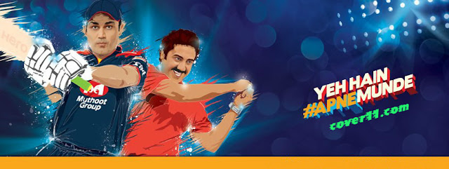 Delhi Daredevils Facebook Cover Photos