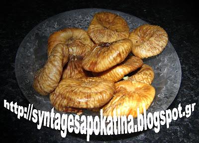 σύκα ξερά ριγανάτα http://syntagesapokatina.blogspot.gr