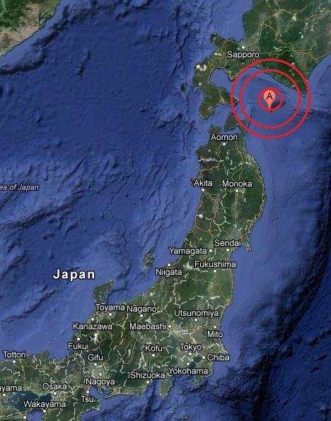 hokkaido, japan region earthquake 2013 February 27