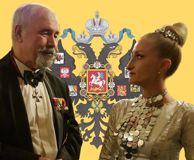 Nobilta Imperiale di tutte le Russie
