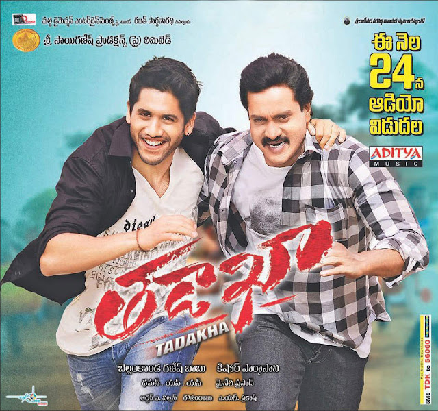Tadakha Telugu Movie Audio Release Date Poster