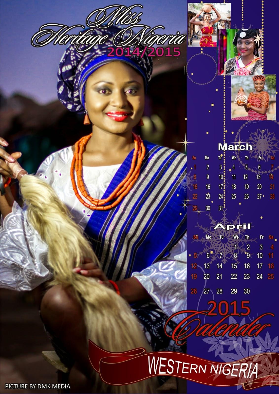 Calendar Nigeria : Miss heritage nigeria benedicta akpana releases calendar