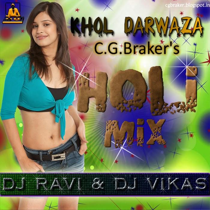 DJ RAVI