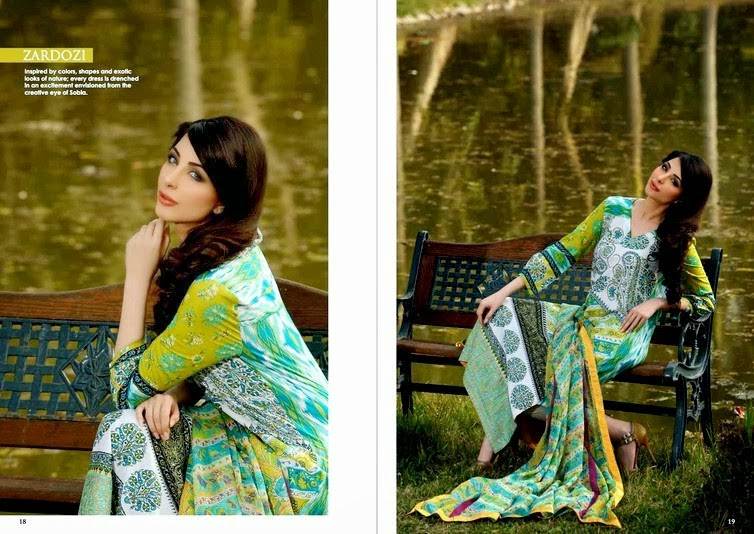 Sobia Nazir Lawn Fashion in Pakistan