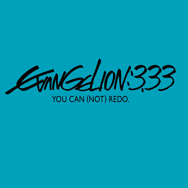 Evangelion 333 you can not redo legendado ptbr filme hd - 4 9