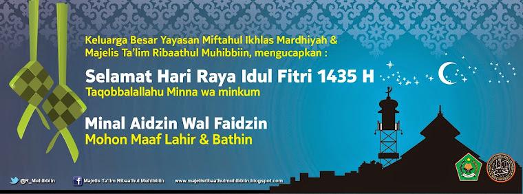 Selamat Menunaikan Hari Raya Idul Fitri