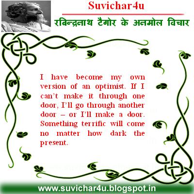 Ravindar Nath Taigor ke Anmol Vichar-part-8