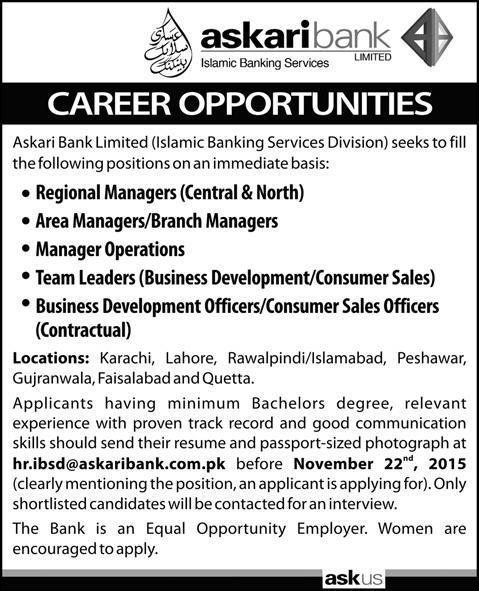 Jobs in Askari Bank Ltd Pakistan